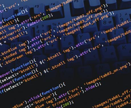 webサイト、webシステムの修正を行います 〜まずはお気軽にご相談ください〜 イメージ1