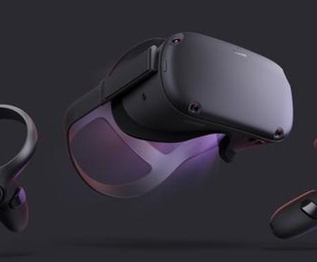VRアプリ作ります あなたが体験してみたいことをバーチャルで イメージ1