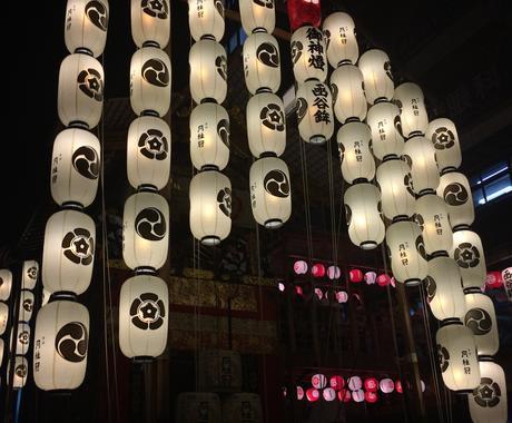 京都コーディネーターが京都旅行のアドバイスをします 京都観光を予定されている方、最新の京都情報を知りたい方へ イメージ1