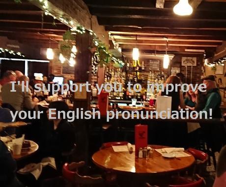 英語の発音のレベルアップをお手伝いします まずはゆ~っくりと、次第に流暢を目指しましょう! イメージ1