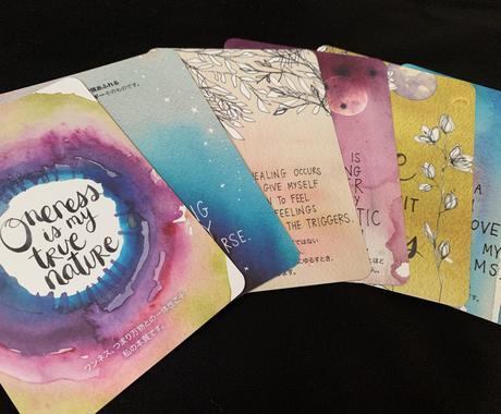 宇宙からのメッセージをお伝えします ユニバースハズユアバックカード★1枚引き イメージ1