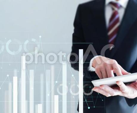 一人でも個人でもできる!会社の買い方集を販売します 公認会計士が教えます!会社を経営しよう! イメージ1