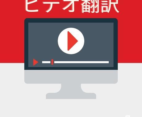 日本語動画インドネシア語翻訳を格安で行います 日本語能力試験二級、日本在住6年のインドネシア人が行います イメージ1