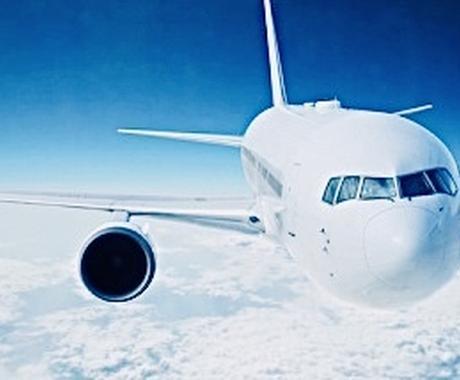 キャビンアテンダントの応募書類を添削しますます 航空業界輩出250名の元キャビンが万全サポートします。 イメージ1