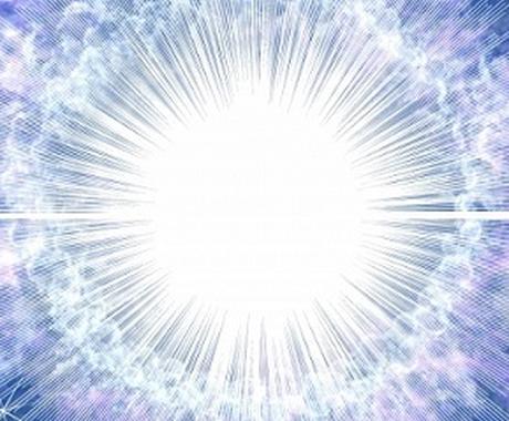 今のあなたに必要な言葉を降ってきたままお届けします 【48H以内】守護霊様からあなたのためだけの言葉をお届け♪ イメージ1