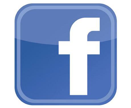 Facebookであなたのサイトを紹介します 私のフェイスブック個人ページで『永遠に』紹介したいあなたへ★ イメージ1