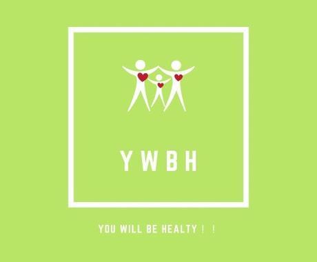 YWBHがあなたの健康的な食事をサポートします カロリー分析であなたに健康な未来を。 イメージ1