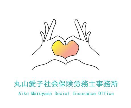 従業員の方のご入社に伴う社会保険手続きいたします 健康・雇用保険の加入手続きです。面倒な書類作成は不要です! イメージ1