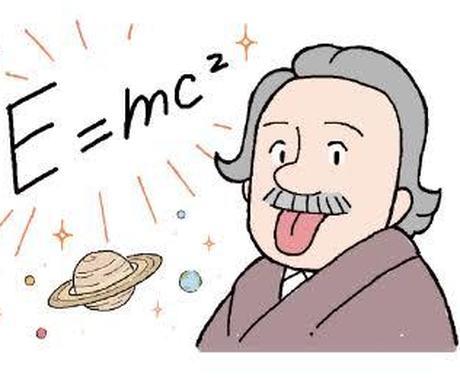 物理教えます わけわかめな人のなぜ?を解決します! イメージ1