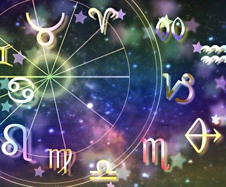 西洋占星術であなたのお悩みを解決します 人間関係や恋愛・お悩みを解くお手伝いをします イメージ1