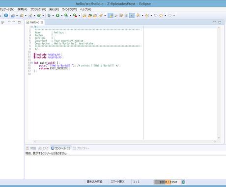 C言語プログラムの相談承ります 組み込みエンジニアがお困りの方をサポート致します。 イメージ1