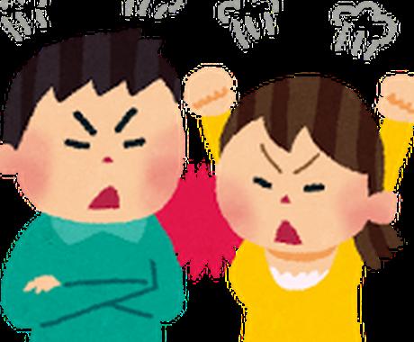 離婚したら年金はどうなるの? 離婚分割説明します 離婚検討中で年金が不安な方。離婚後の年金に興味がある方 イメージ1