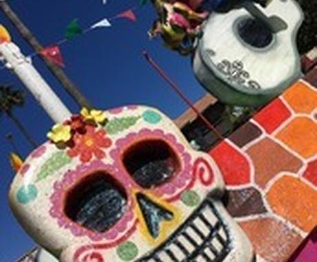 スペイン語で話そう!現地メキシコからご対応します 日常会話や簡単なレッスン、メキシコ人へ質問等なんでもどうぞ! イメージ1