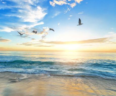 あなたの本心を感じ伝えるべきメッセージを届けます 心温かな未来へ変えたいあなたに♪癒しのエネルギーを届けます イメージ1