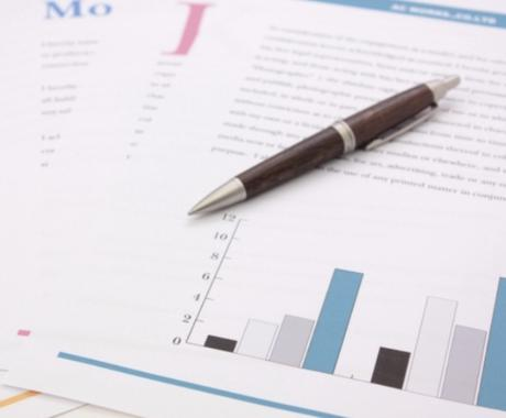 文系レポートについてアドバイス致します レポート提出期限が迫って焦っているあなたに。 イメージ1