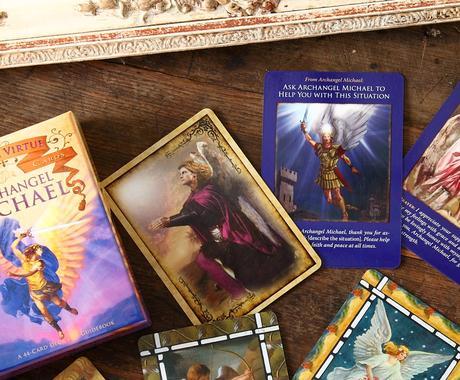 ミカエルオラクルカードからのメッセージを送ります 大天使ミカエルから、今の貴方に必要なメッセージを送ります。 イメージ1