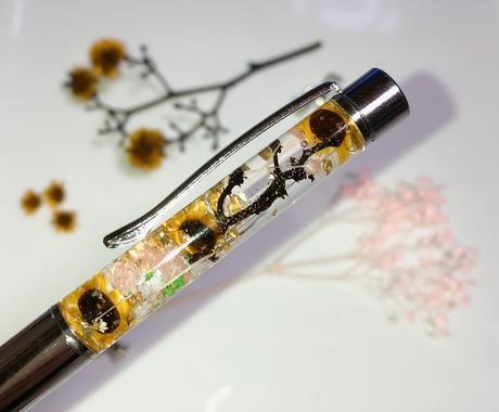 一点物︎のハーバリウムボールペン作ります 文字を書く度手元で静かに揺れる、天然のお花たち…❤️ イメージ1