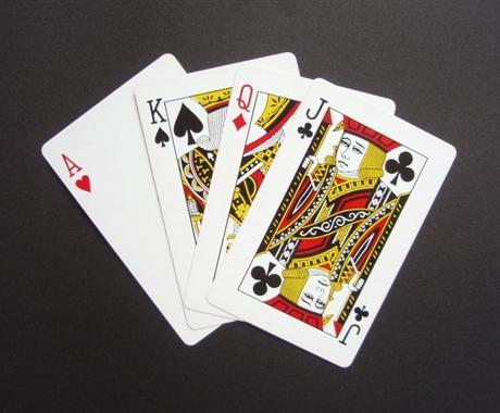 カードマジックを始めたい方へ。基礎から教えます。 イメージ1