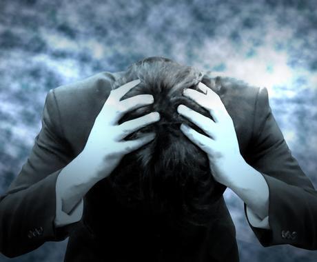 失業中の方の不安なんでも聞きます 職探し中・起業準備中の方、今の不安定な気持ちを受け止めます。 イメージ1