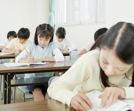 個性心理学を活用したやる気になる勉強方法を教えます お子さんの個性に合った勉強のやり方で成績UP! イメージ1