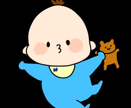 2歳まで✩性格、才能、育てかたのコツ教えます 幼児専用鑑定。誕生日がわかれば新生児から対応します✩.*˚ イメージ1
