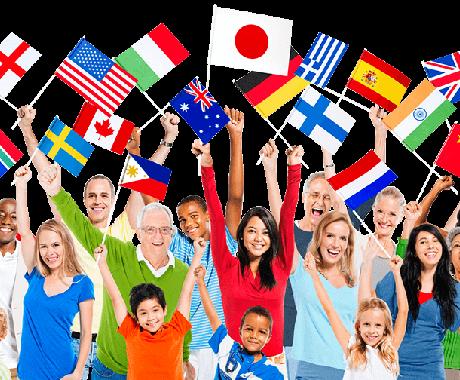 初心者向け★英会話レッスン(日本語+英語)します 話せるようになるかはあなた次第。でも、英語を好きになる!! イメージ1