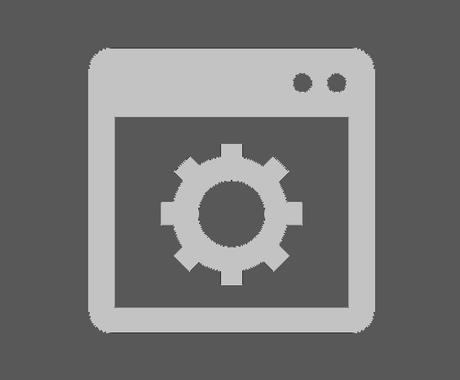 Webページなどの内容からデータにします CSVなどにスクレイピングします イメージ1