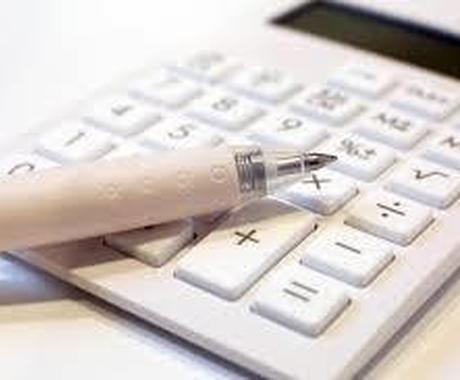 料理の栄養価計算します 現役栄養士が24時間以内に栄養価計算をします! イメージ1