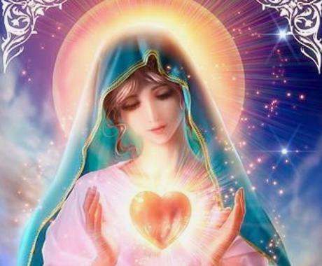超高次元の波動を降ろしエネルギー上昇お手伝いします 霊感タロット・西洋占星術・レイキ波動修正・心理カウンセリング イメージ1
