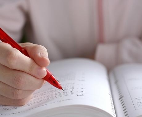 勉強嫌いな小学生・中学生向け!家庭教師をします 勉強嫌いな子、要領が悪い子、何からすればいいかわからない子 イメージ1