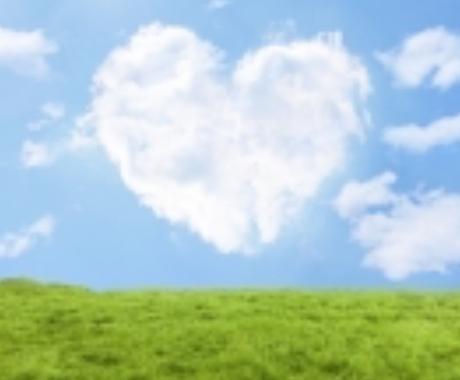 恋愛相談受け付けます 友達には言えない恋の悩みを持つアナタヘ【学生限定】 イメージ1