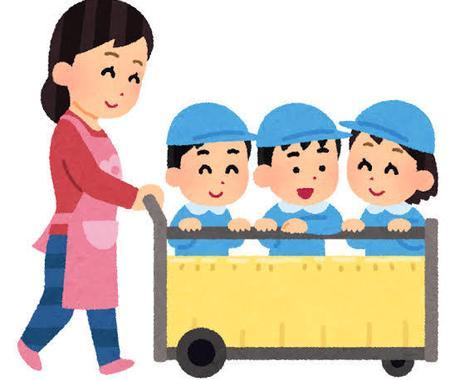 保育士の方、就職&転職を成功させるコツを教えます 保育士さんの就職&転職の仕方教えます。 イメージ1