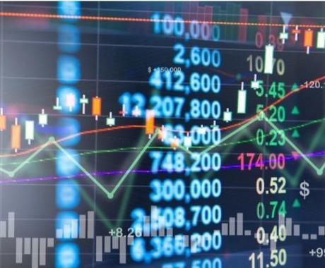 株式投資についての正しい知識集と質問に回答します 株式投資 年収2000万 プロ 質問 知識 イメージ1