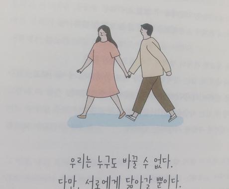 初心者向けオンライン韓国語講座行います あれ?暗号に見えた文字が見て分かるように!? イメージ1