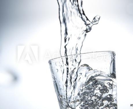 億万長者から教わった「秘密の水」の作り方を教えます 家でできるシンプルかつ最強のデトックス方法 イメージ1