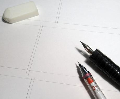 私の漫画サイトであなたの漫画を宣伝します 私の漫画紹介サイトであなたの漫画を紹介いたします。 イメージ1