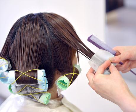 美容師歴20年☆髪の疑問にお答えします ヘアケアや薄毛のお悩みの方にアドバイス イメージ1