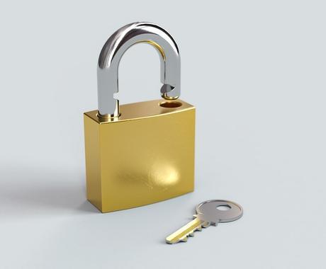 覚えやすくて強固なパスワードを考えます セキュリティのスペシャリストが考えます イメージ1