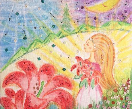 女性性開放セッション♡男性に愛されモテだします レムリアの女神のサポートを受け♡本来の魅力が溢れ、恋愛成就! イメージ1