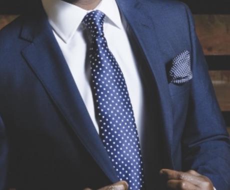 男性用パーソナルカラー診断で似合う色を見つけます ライフスタイルに合わせたファッションやヘアカラーをアドバイス イメージ1