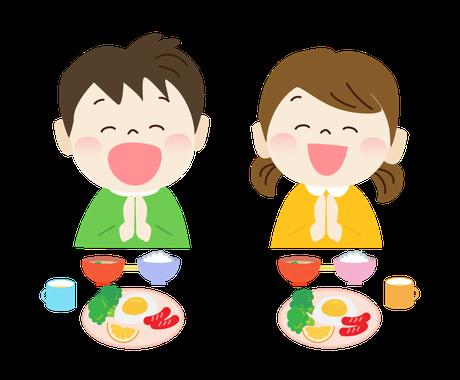 離乳食完了後のお子様の食事のご相談に乗ります たくさんの親子に食を通して幸せを* イメージ1