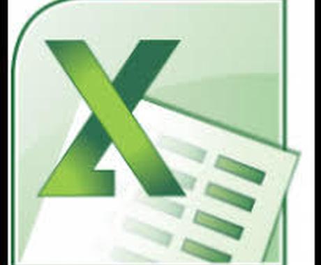Excel・VBAマクロ作成、業務簡略化します 実際の業務で簡略化してきたことなどアドバイスできます! イメージ1