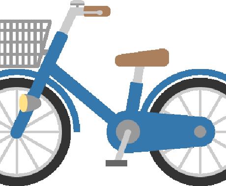 自転車購入時に損をしない買い方のアドバイスします 現役自転車屋店員ならではの価格、オプション選びのコツを伝授 イメージ1