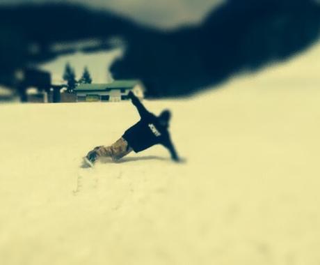 初心者の方へスノーボードレッスンいたします! イメージ1
