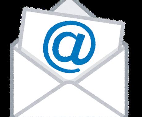 独自ドメインのメールをG Suiteへ移行します 独自ドメインで送信したメールが迷惑メールになり困っている方! イメージ1