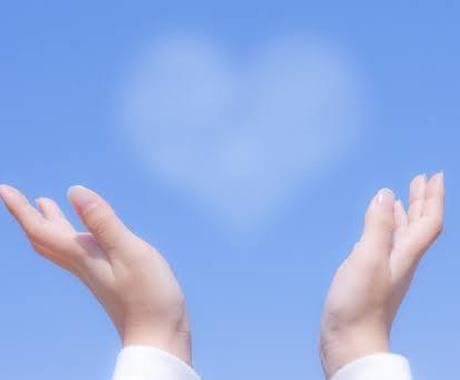 メンタルから体質改善。心の元気を褒めて伸ばします あなたのイエスマンになります!褒めて、認めるメンタルケア。 イメージ1