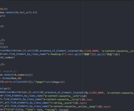 欲しいデータのみを集め、csvファイルにまとめます サクッと欲しいデータを集めます。 イメージ1