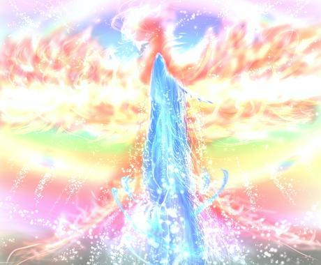 宇宙視点の霊視☆相手の状態、お気持ち霊視します 必要あればヒーリングしてクリアにします イメージ1