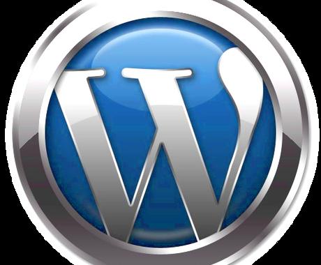 プロアフィリエイターがASP審査用ブログ作成します プロアフィリエイターがASPの審査を通すためのブログを作成 イメージ1