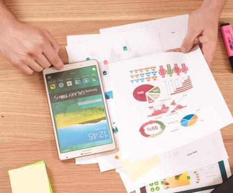 業務改善システム(アプリ)作成します 現在紙で管理している業務をアプリ化します イメージ1